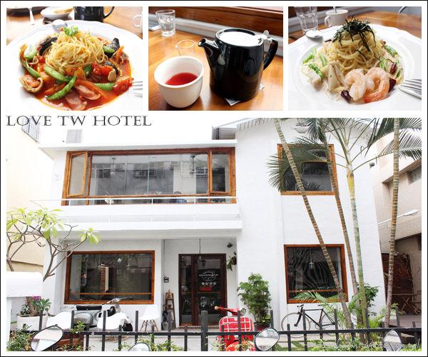 【台中餐廳】斑馬散步咖啡 ─舒適好質感的老宅咖啡廳