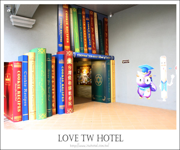 【彰化旅遊景點】台灣優格餅乾學院- 親子同遊好去處