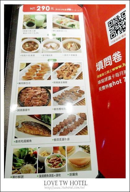 Hot7新鐵板料理 金典綠園道店