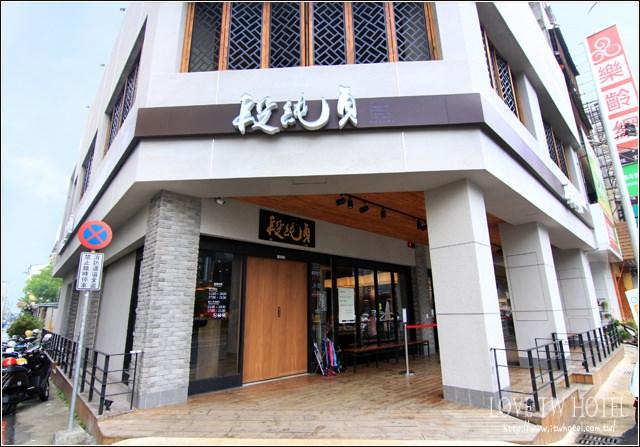 【台中餐廳】段純貞牛肉麵公益店 @ 新竹排隊名店前進台中