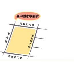 2014泰迪熊台中樂活嘉年華地圖